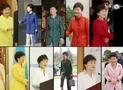 뉴스타파 - 박근혜 대통령의 '창조적' 해외순방