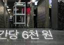 뉴스타파 - 최저임금 올리면 경제에 부담?…세계는 지금 'NO'